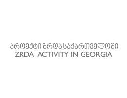 ZRDA ACTIVITY IN GEORGIA
